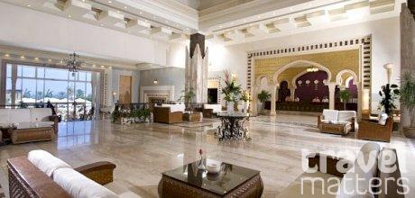 Oferte hotel Serenity Makadi Heights