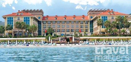 Oferte hotel Fame Residence