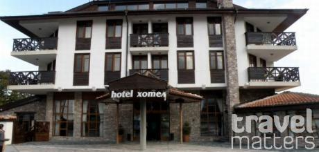 Oferte hotel Glazne