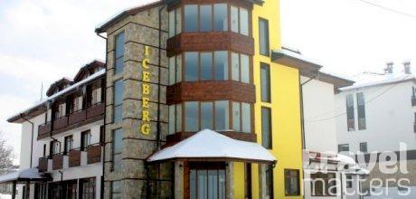 Oferte hotel Iceberg