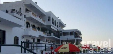 Oferte hotel Horizon Beach
