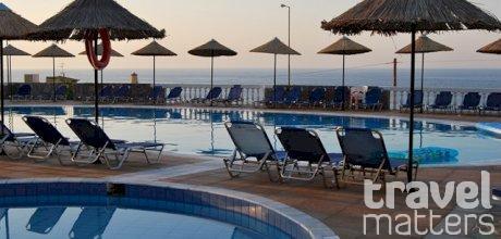 Oferte hotel Mediterraneo