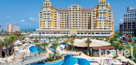 Oferte hotel Royal Holiday Palace