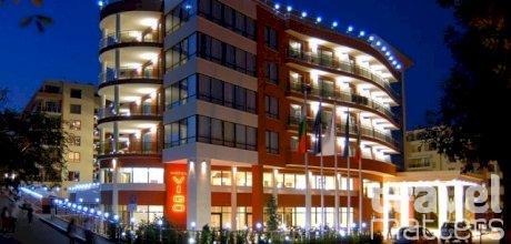 Oferte hotel Vigo