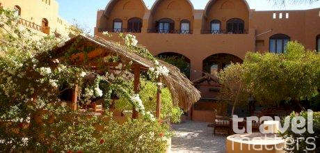 Oferte hotel Panorama Bungalows Resort