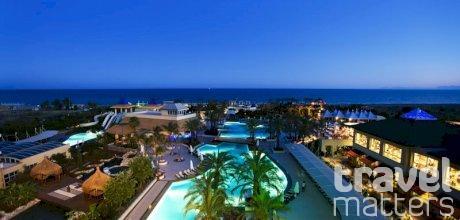 Oferte hotel Alva Donna Exclusive Hotel & Spa