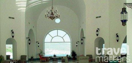 Oferte hotel Salmakis Resort & Spa