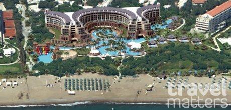 Oferte hotel Riu Kaya Palazzo Golf Resort