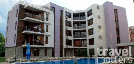 Oferte hotel Apartcomplex Magnolia Garden
