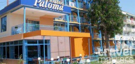 Oferte hotel Paloma