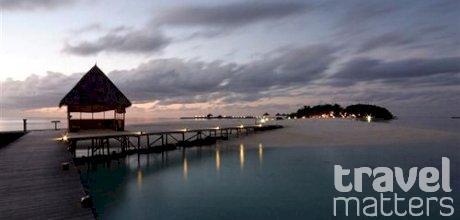 Oferte hotel Veligandu Island Resort & Spa