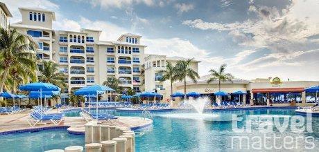 Oferte hotel Barcelo Costa Cancun