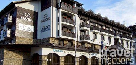 Oferte hotel Bansko