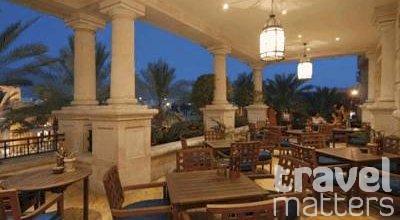 Oferte hotel Movenpick Resort & Residences Aqaba