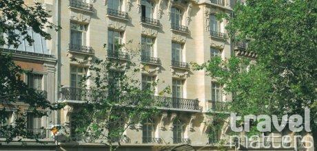 Oferte hotel K_K Hotel Cayre Saint Germain des Pres