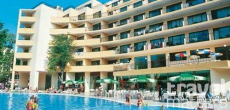 Oferte hotel Alegra