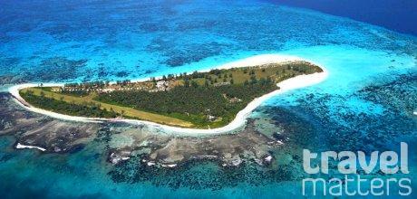 Oferte hotel Bird Island Lodge Seychelles