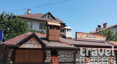 Oferte hotel  Ikonomov SPA