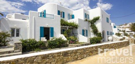 Oferte hotel Cyclades Studios