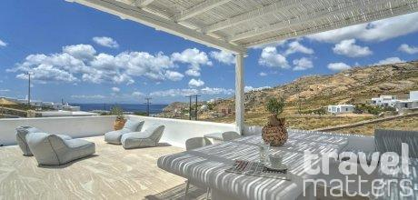 Oferte hotel Senses Luxury Villas & Suites