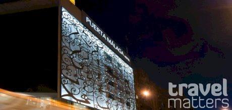 Oferte hotel Silken Puerta Malaga