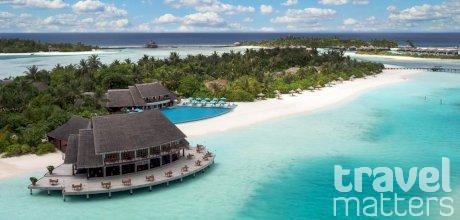 Oferte hotel Anantara Dhigu Maldives