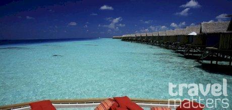 Oferte hotel Centara Ras Fushi Resort & Spa Maldives