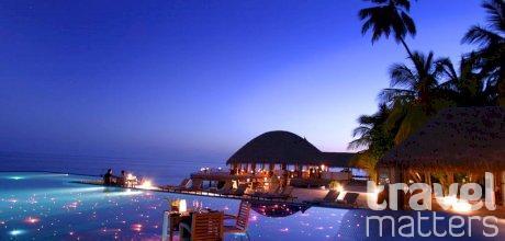 Oferte hotel Huvafen Fushi Maldives Per AQUUM Retreat
