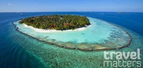 Oferte hotel Kurumba Maldives
