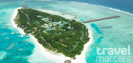 Oferte hotel Meeru Island Resort & Spa