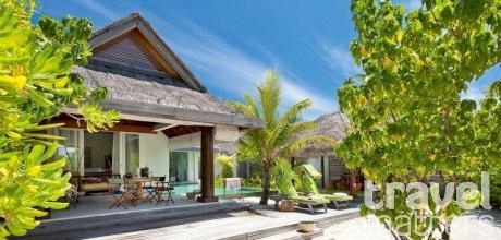 Oferte hotel Naladhu Maldives