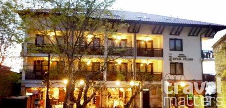 Oferte hotel Nessebar Royal Palace