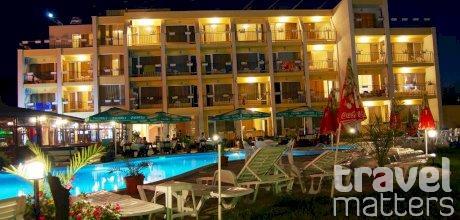 Oferte hotel Argo