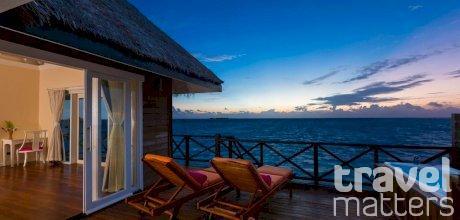 Oferte hotel Sun Aqua Vilu Reef Maldives