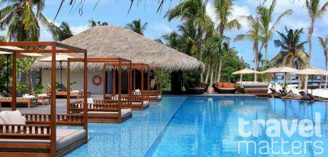 Oferte hotel The Residence Maldives