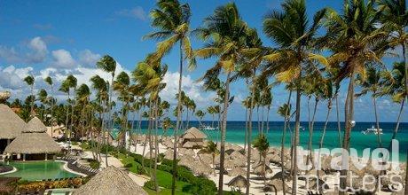 Oferte hotel Amesorts Now Garden Punta Cana