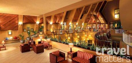 Oferte hotel  Victoria Beachcomber Resort & Spa