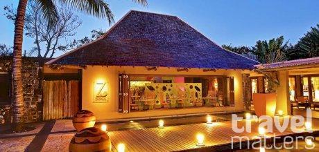 Oferte hotel Heritage Awali Golf & Spa Resort