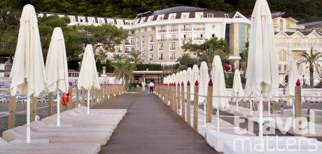 Oferte hotel Imperial Sunland