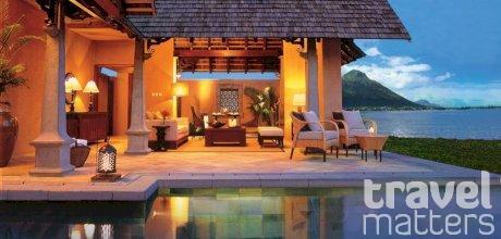 Oferte hotel Maradiva Villas Resort & Spa