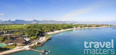 Oferte hotel Maritim Mauritius