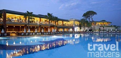 Oferte hotel Maritim Pine Beach Resort