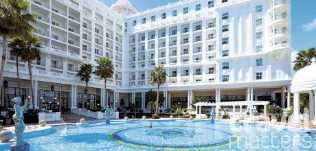 Oferte hotel Riu Palace Las Americas