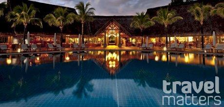 Oferte hotel Sands Suites Resort & Spa