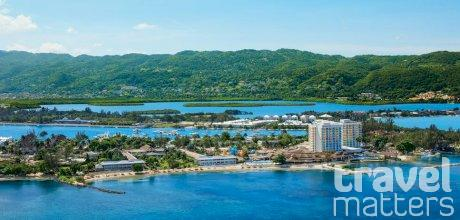 Oferte hotel Sunscape Montego Bay