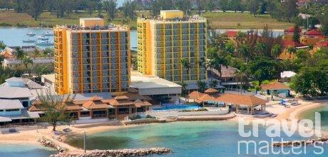 Oferte hotel Sunscape Splash Montego Bay Resort & Spa