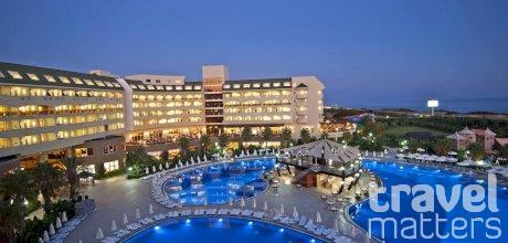Oferte hotel Amelia Beach Resort