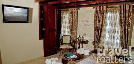 Oferte hotel Antica Dimora Suites