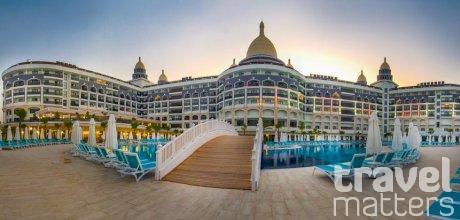 Oferte hotel Diamond Premium Hotel & Spa