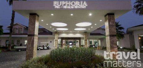 Oferte hotel Euphoria Palm Beach Resort